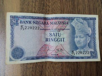 Old RM1 / Nice number 220222