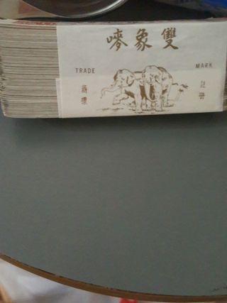 紙牌十五糊 香港元發有限公司出品
