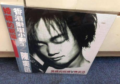 Eason Chan 陳奕迅 婚禮的祝福首批限量編號黑膠 LP