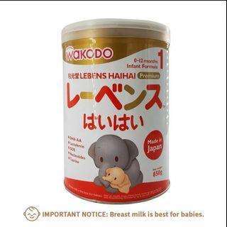 Wakodo Premium Infant Formula Stage 1