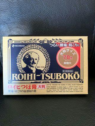 Koyo Jepang