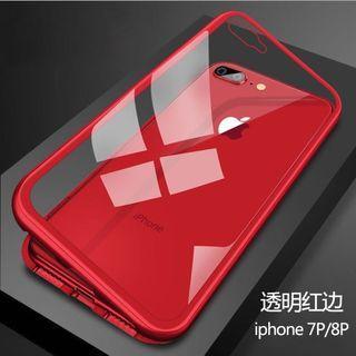 CASE iPhone 7PLUS magnetic case aluminium tempered Casing