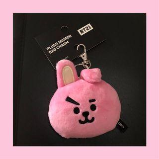 🍧 BT21 Cooky plush mirror keychain bag charm