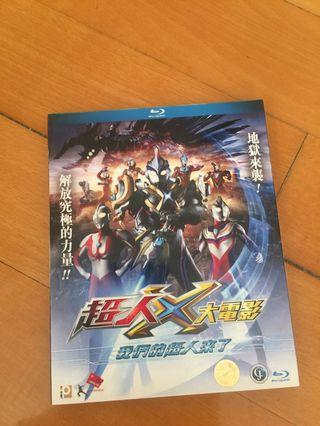 Blu Ray 超人X 大電影