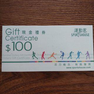 運動家現金禮券coupon $100 x 25張 (2020年到期)