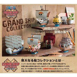 🚚 One Piece Grand Ship Collection