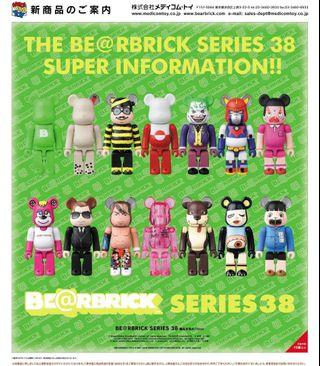 medicom toy bearbrick series 38 be@rbrick 100% figure
