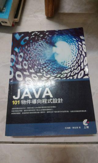 Java101物件導向程式設計
