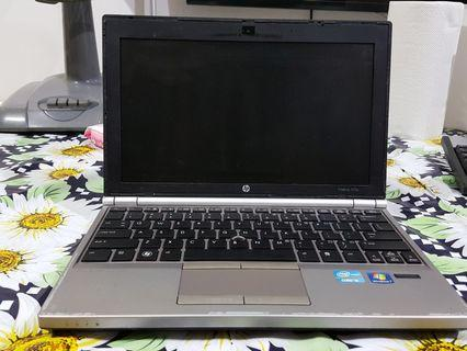 Spoilt HP Laptop EliteBook