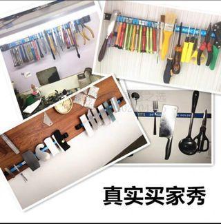 """24"""" magnetic bar tool holder"""