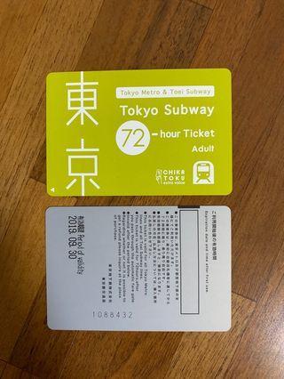 🚚 現貨🆗當天出貨🆗東京地鐵三日券 實體票 72小時