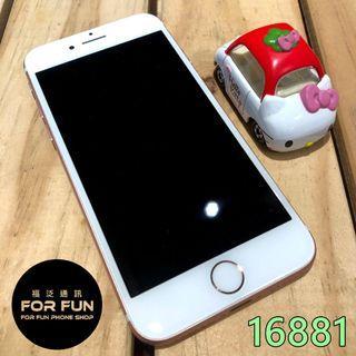 🌈(二手)Apple iPhone 7 128G 玫瑰金,外觀9成5新,有實體店面提供無壓力無卡分期歐!