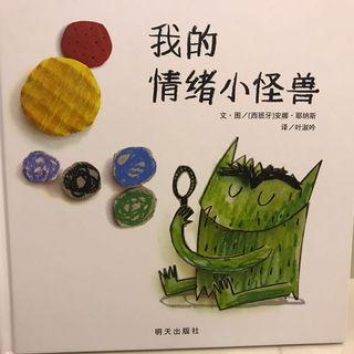 🚚 Chinese Story Book(hardcover)