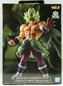 Bandai Super Saiyan Broly (Full Power) 30cm