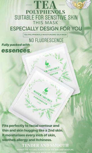 Wouwou water secret tea polyphenols silk Mask