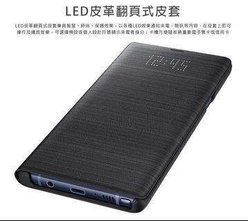 【💖薇樂園💕】黑色 👍三星 原廠皮套 Samsung Galaxy Note9 原廠LED皮革翻頁式皮套