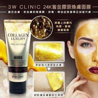 韓國3WClinic診所24K黃金面膜🇰🇷
