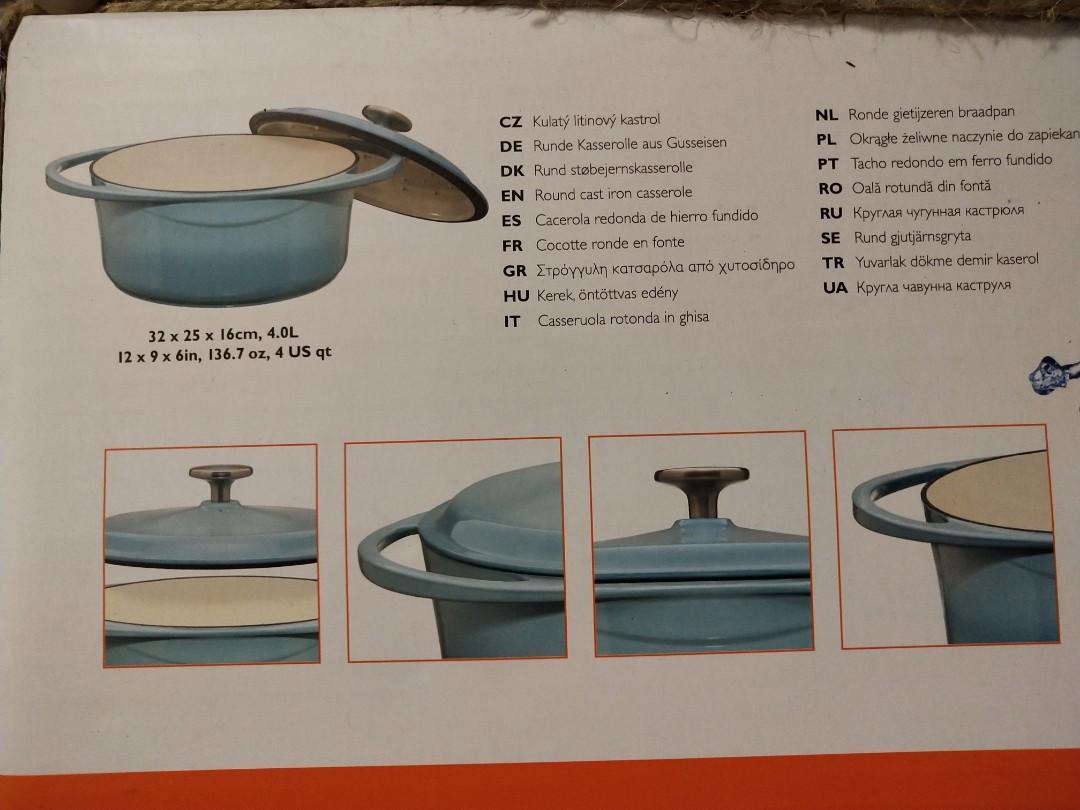 惠康-24厘米4公升圓形雙耳鍋(水籃)