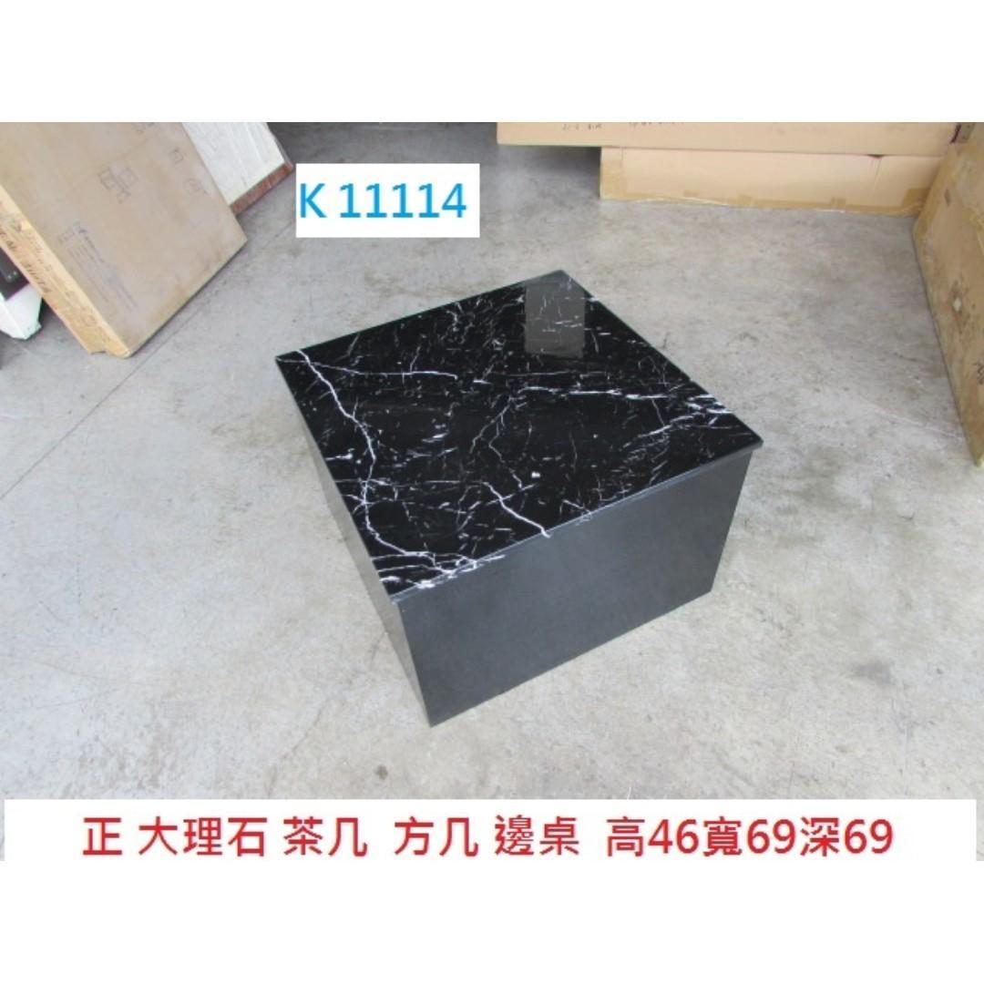 K11114 大理石 茶几 方几 邊几 @ 台中二手家具,二手回收,聯合二手倉庫,回收冰箱,回收神明桌,二手家具