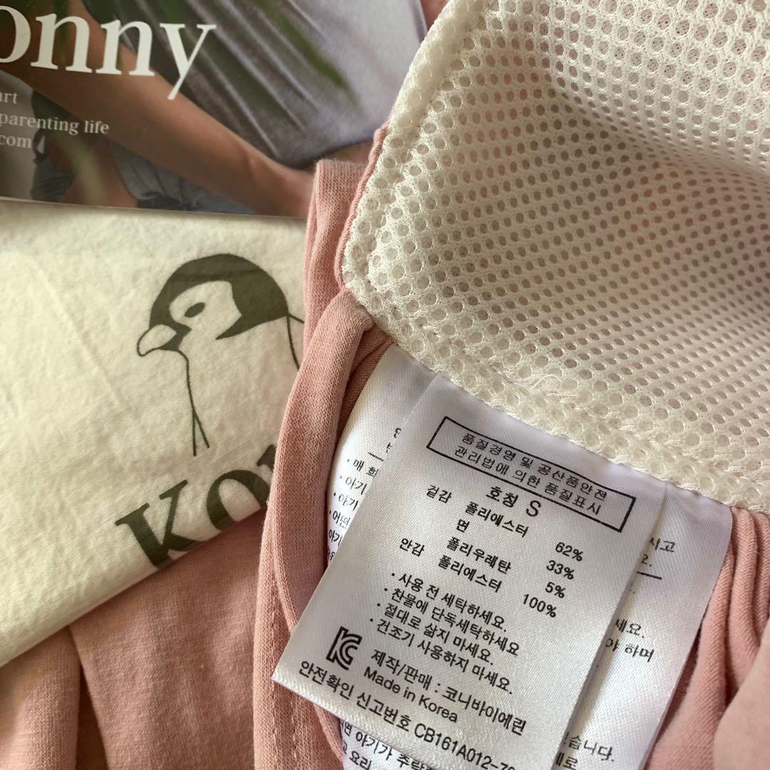Konny baby carrier pink S碼