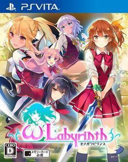 PS Vita Omega Labyrinth