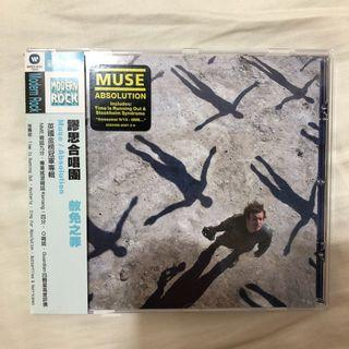 MUSE Absolution 赦免之罪 專輯