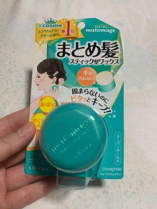 BN Japan Wax Matomage Hair Styling Stick