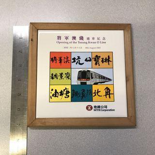 MTR 紀念品