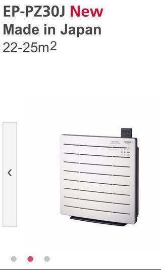 🚚 Beat the haze! Hitachi air purifier EP-PZ30J