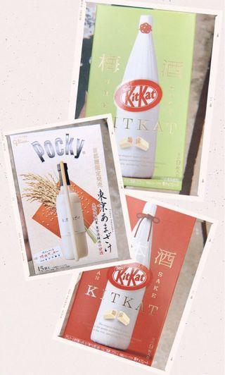 Kitkat and Pocky