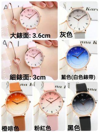 手錶(漸變色)