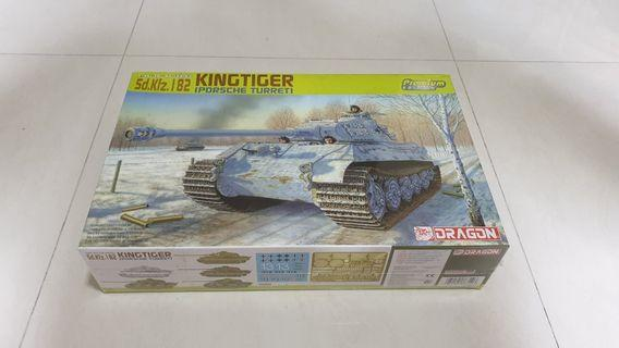 1/35 Dragon King Tiger Porsche Turret