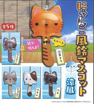 全新 貓貓 風鈴 扭蛋 玩具 吊飾 掛飾 一套5隻 包郵局自取