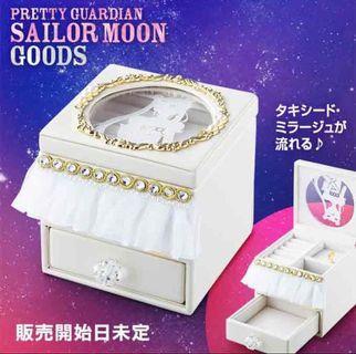 美少女戰士音樂飾物盒USJ