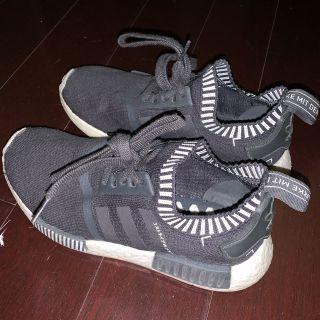 Adidas OG NMD Japan greys