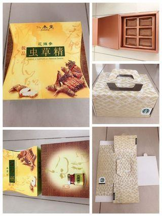 🚚 Starbucks paper bag cake box