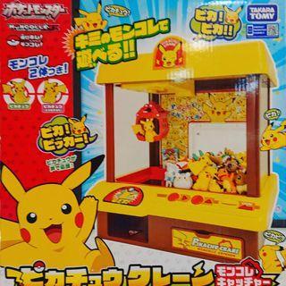 Pokemon 夾公仔機 日本直送