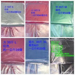 台灣製造加厚款垃圾袋