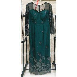Gaun Pesta (Long dress)