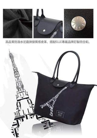 🚚 ELLE巴黎鐵塔包