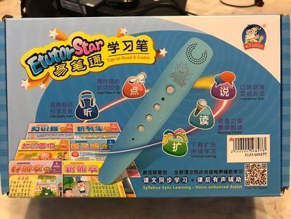 🚚 Etutor Chinese learning pen
