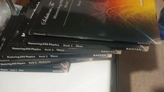 Physics書12本大特價全新