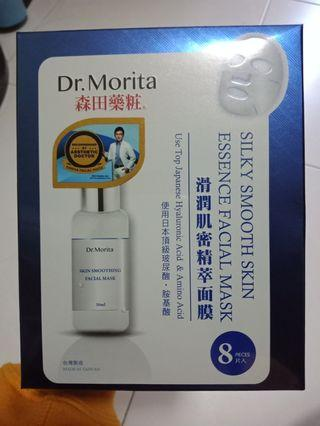 🚚 Dr Morita Silky Smooth Skin Essence Facial Mask 8pcs/box