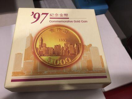 97紀念金幣(面值1000元)