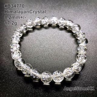 喜馬拉雅白水晶手串/HimalayanCrystal