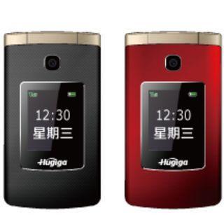 Hugiga鴻碁國際K66 3G實用美型翻蓋機-智慧型手機 香港行貨Hong Kong licensed 正式保養收據 Official maintenance receipt 全新NEW 長者機