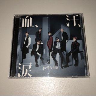 🚚 bts blood sweat tears japanese dvd