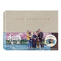 相愛相親 (DVD)  Love Education