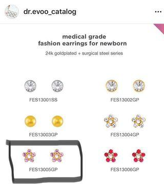 Anting baby
