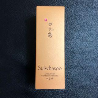雪花秀 Sulwhasoo Overnight Vitalizing Mask EX